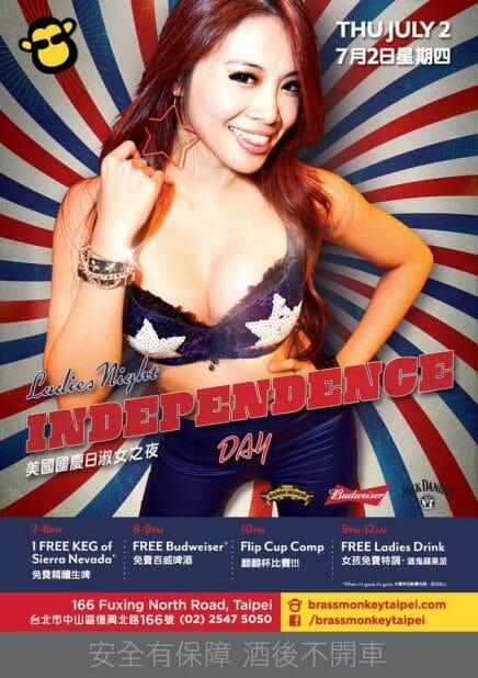 Independence Ladies Night 2020