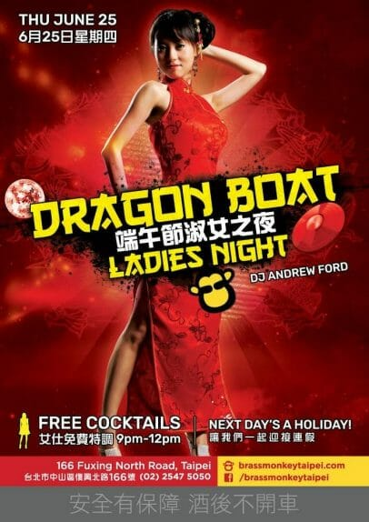 Andrew Ford at Brass Monkey's Dragon Boat Ladies Night