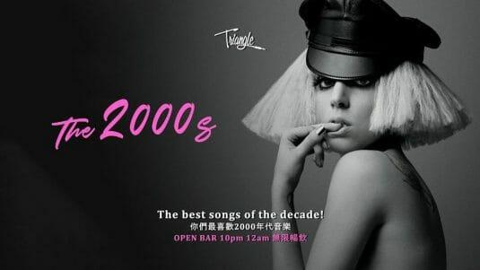 Triangle 2000's June 2020