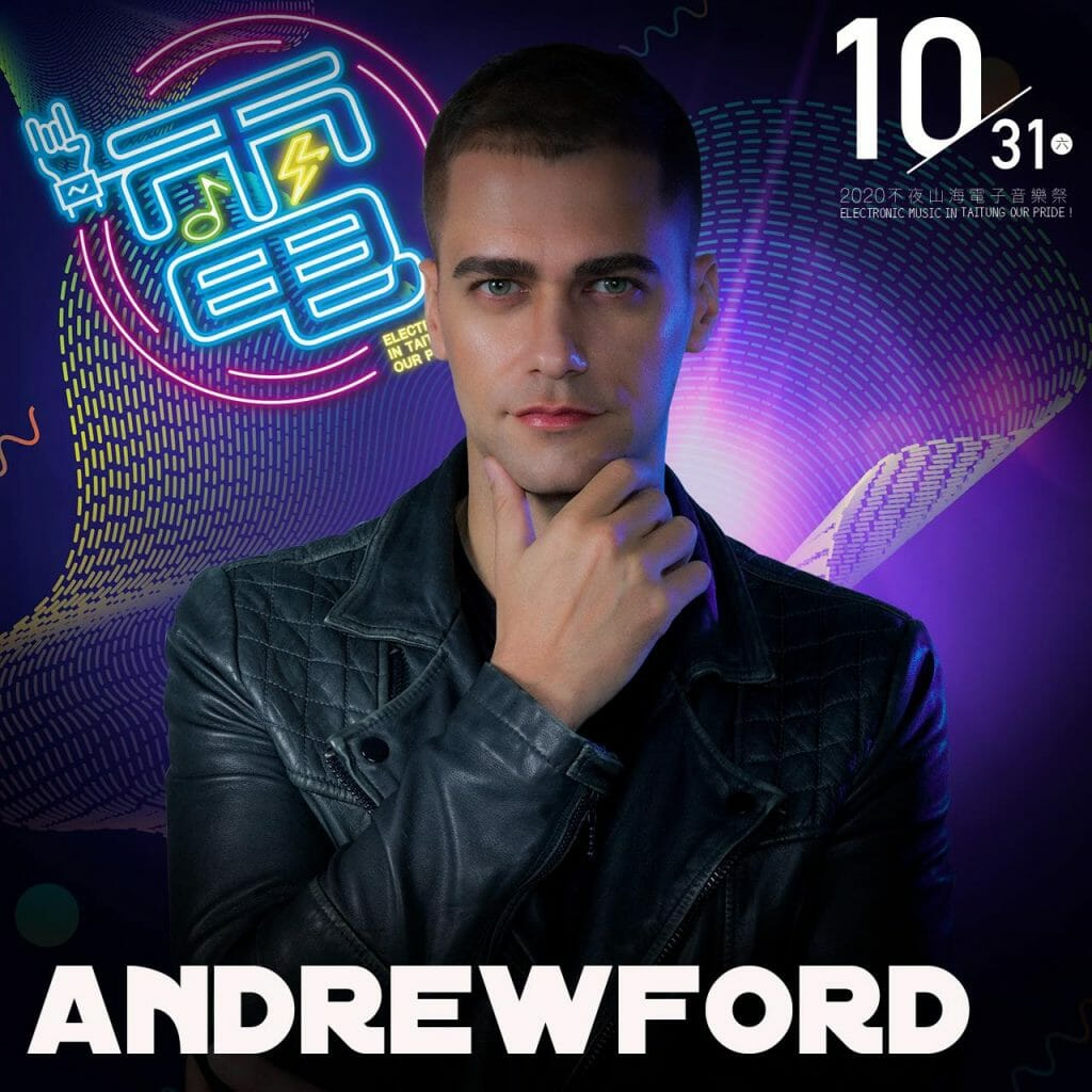 Andrew Ford at ECMF